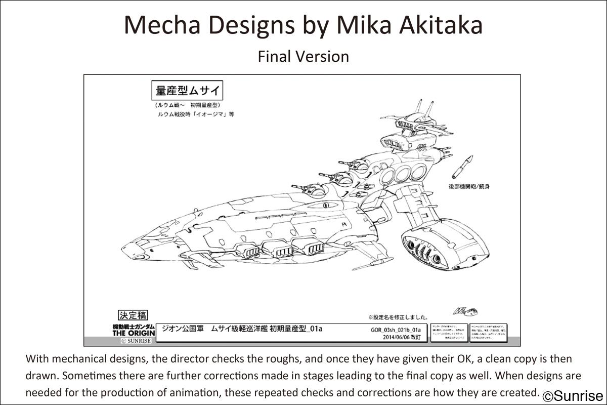 GundamOr02