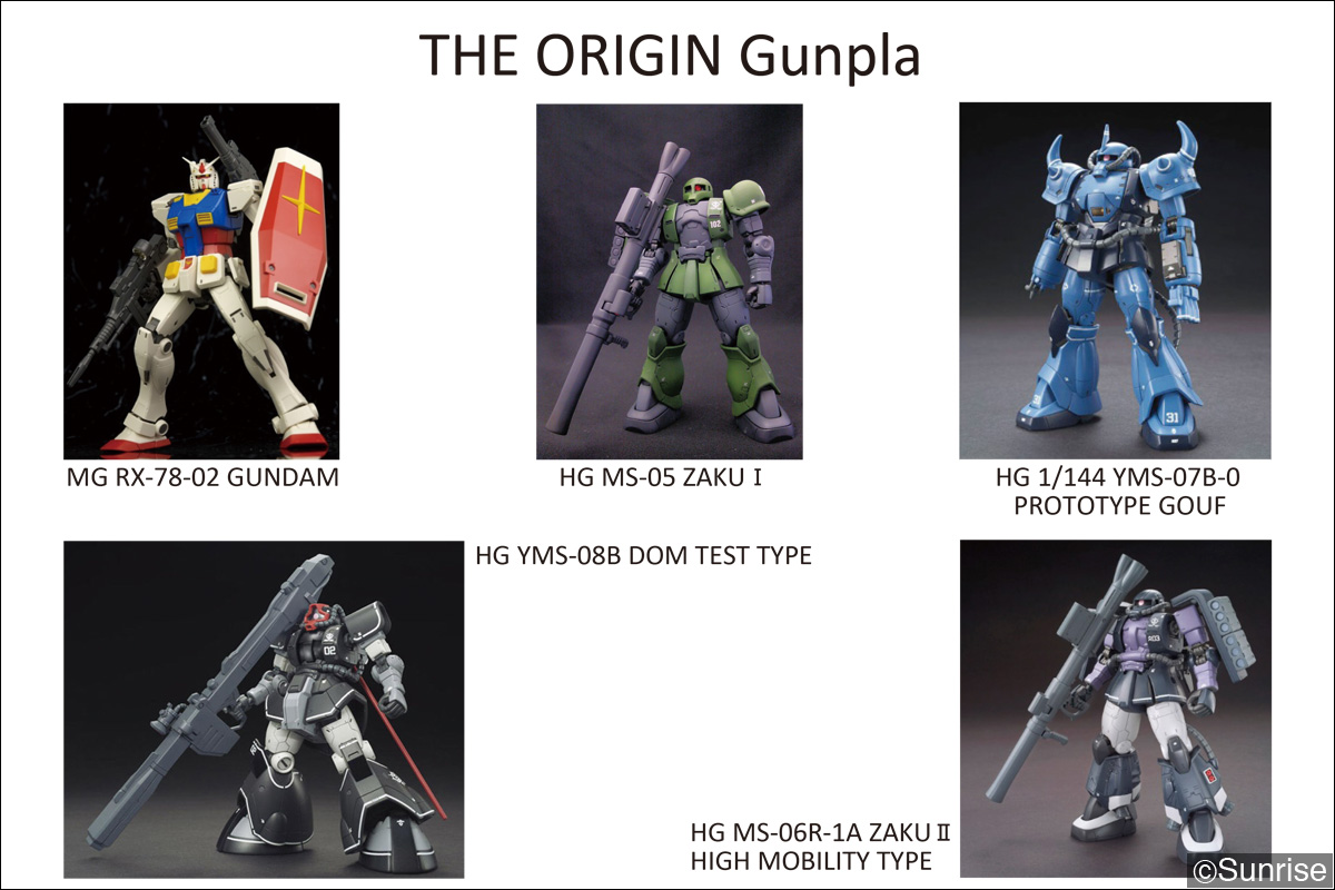 GundamOr05